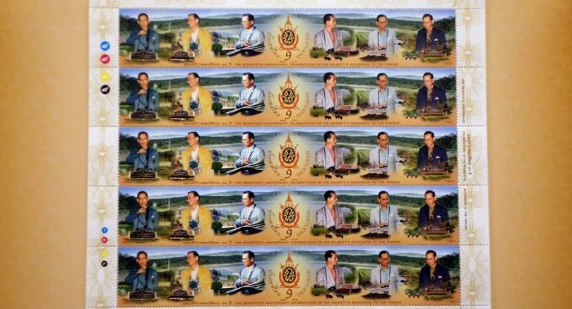New Thai Stamps for Late King