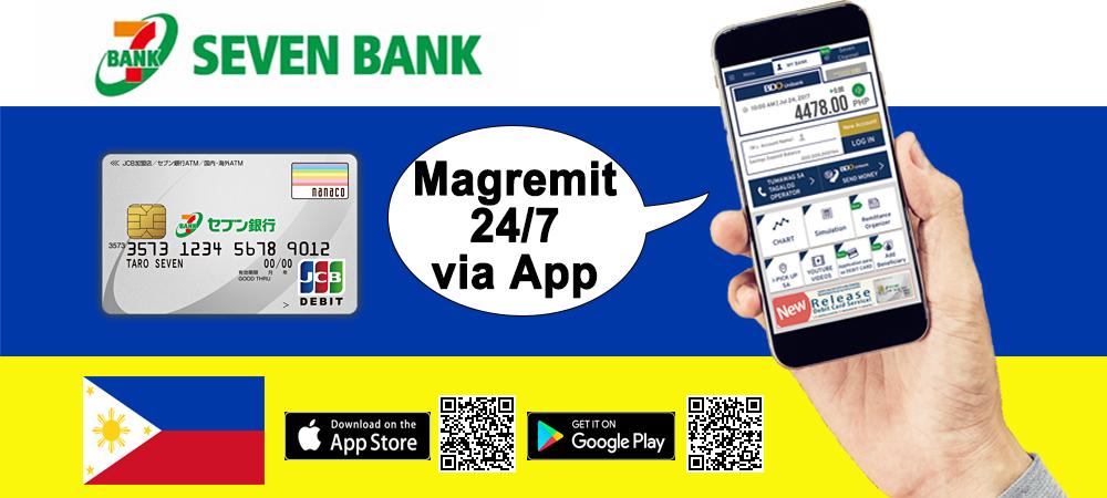 Madaling paggamit ng Seven Bank App