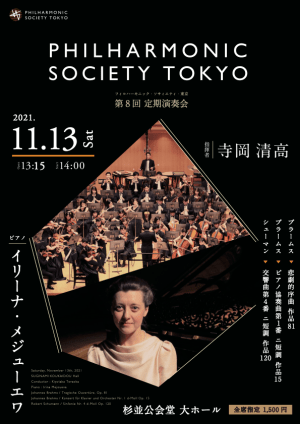 flyer_as_0825