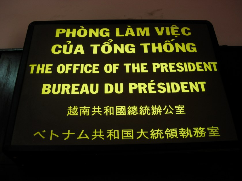 The Office of the President Sign