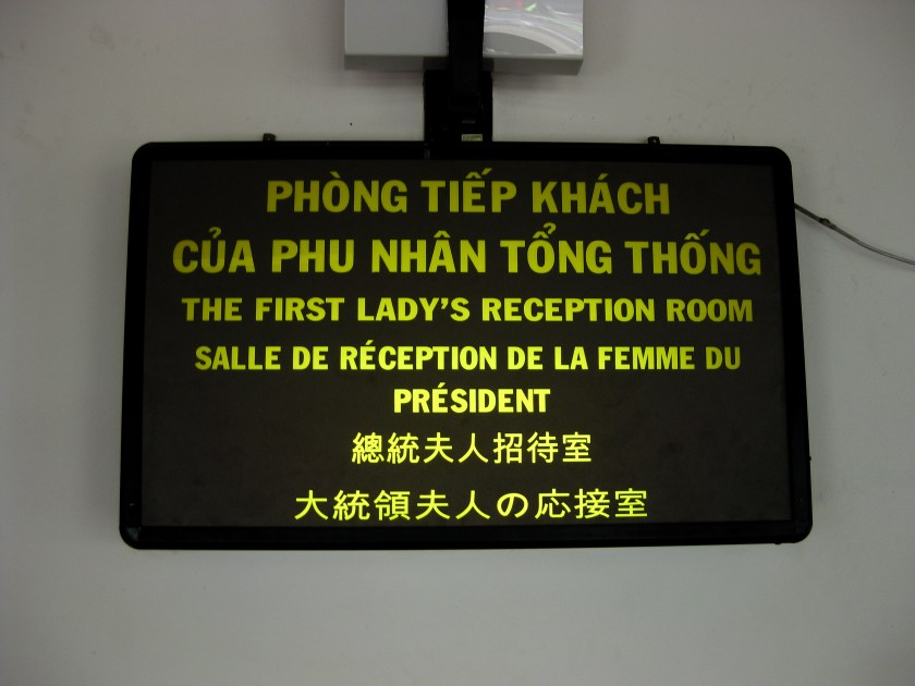 The First Lady's Reception Room Sign