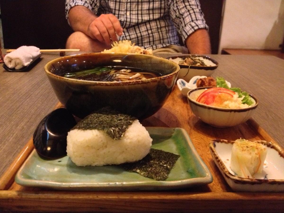 Tempura Udon Lunch Set