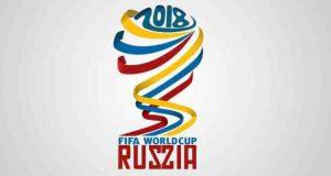 logo-Coupe du monde de football de 2018 - Organisation.russie-2018