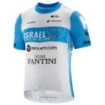 Israel Startup Nation-maillot