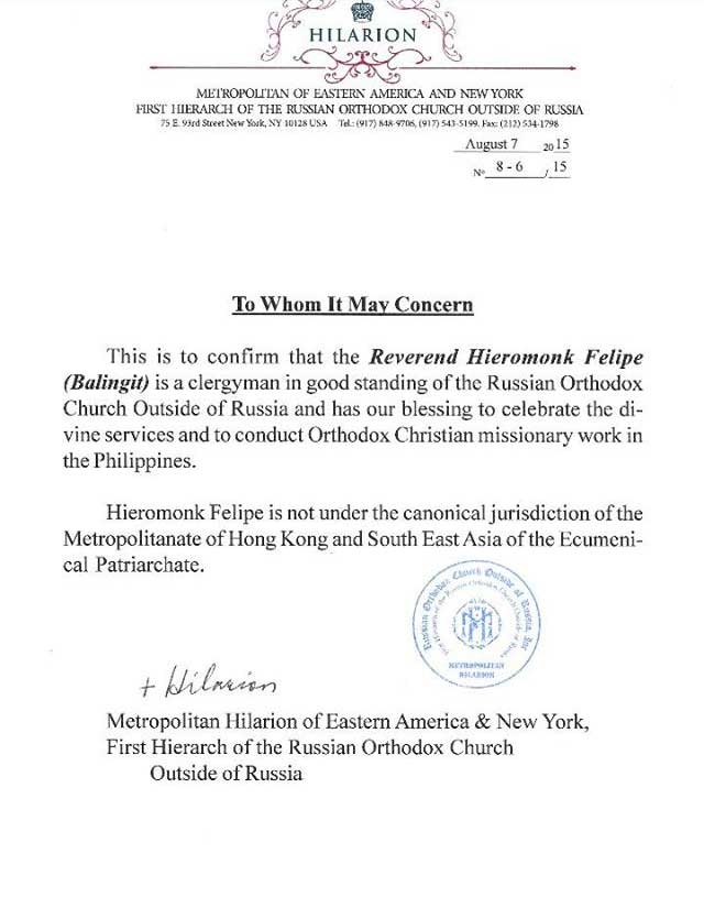 Metropolitan Hilarion on Father Felipe