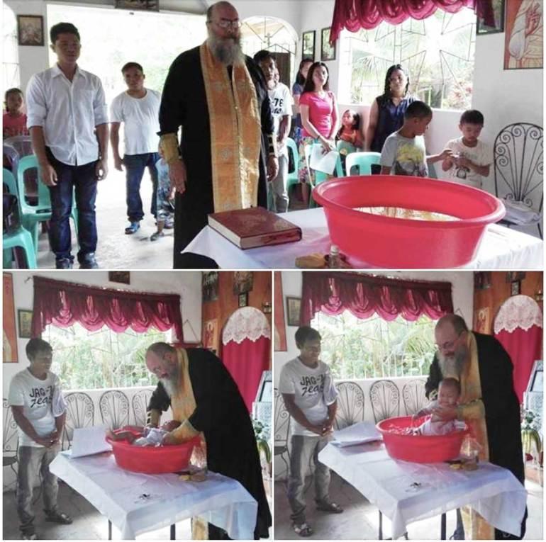 Baptism of John Philip