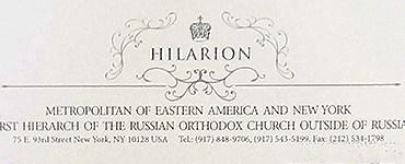 Metropolitan Hilarion