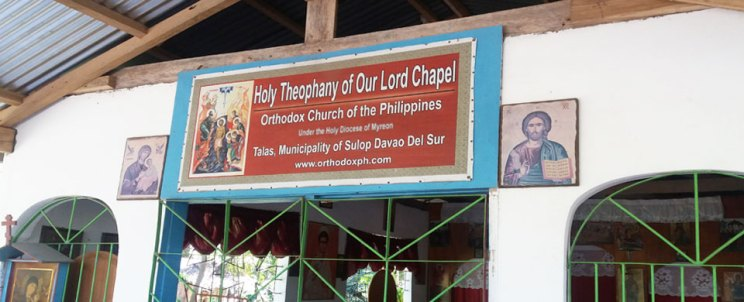 Theophany Chapel