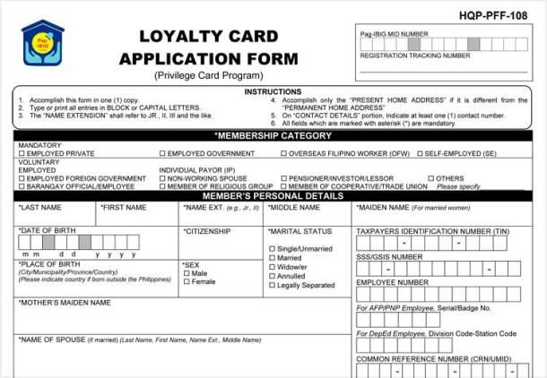 Pag-IBIG Loyalty Card Application Form