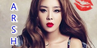 Narsha Bio on PhilippineOne