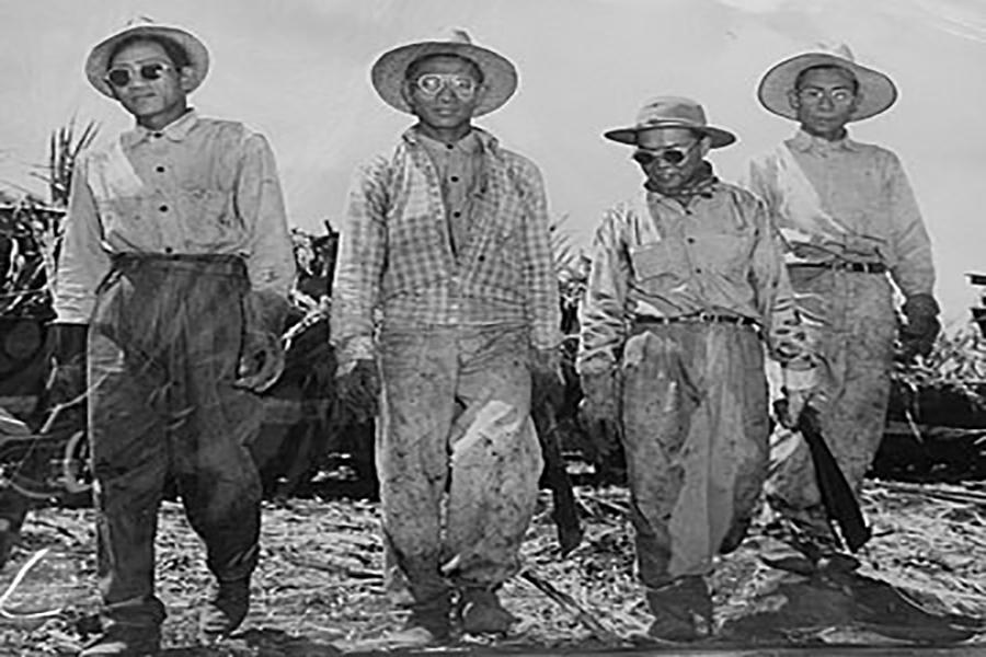 Filipino Slavery America