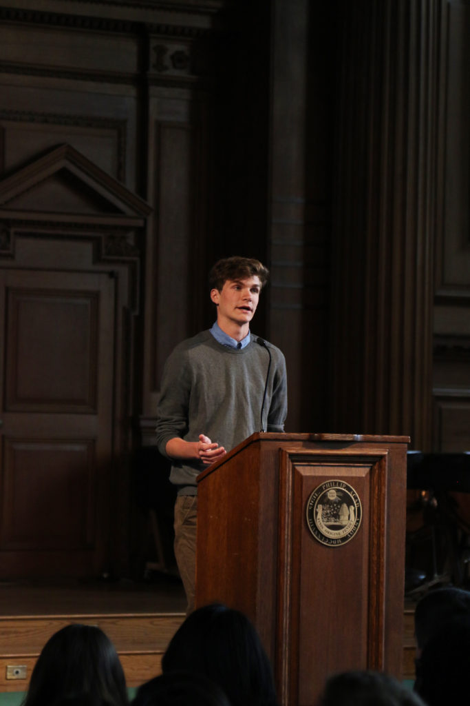 Jack Hjerpe '17 explored his sexuality and experience with online dating.
