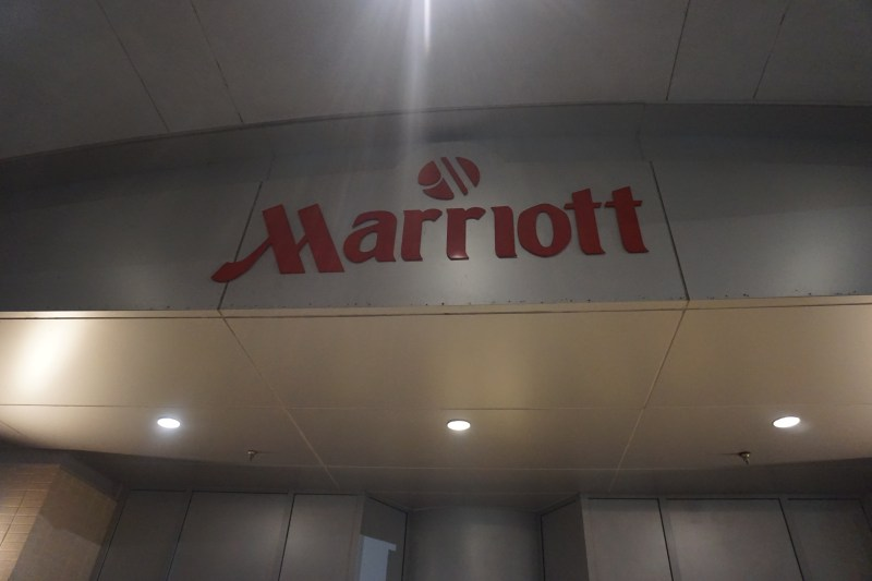 Marriott Vanderbilt