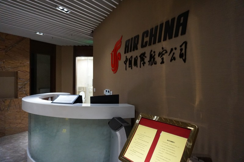 Air China Business Class Lounge