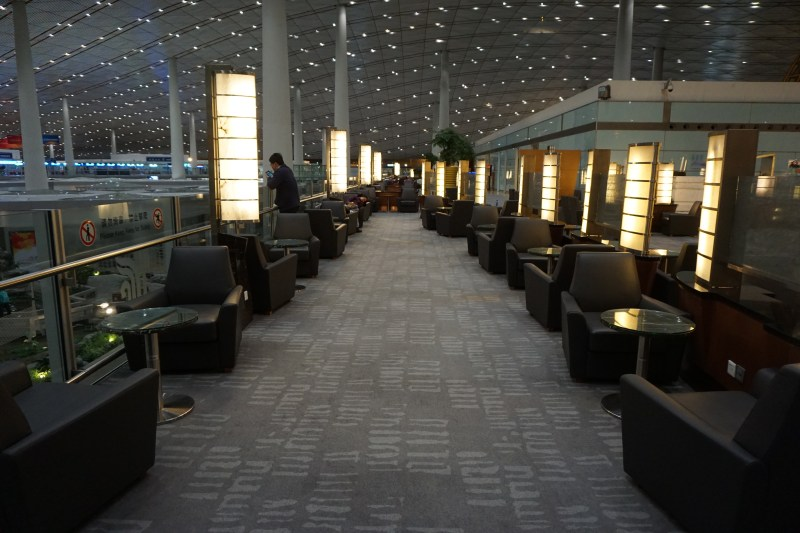 Air China Business Class Lounge Seating
