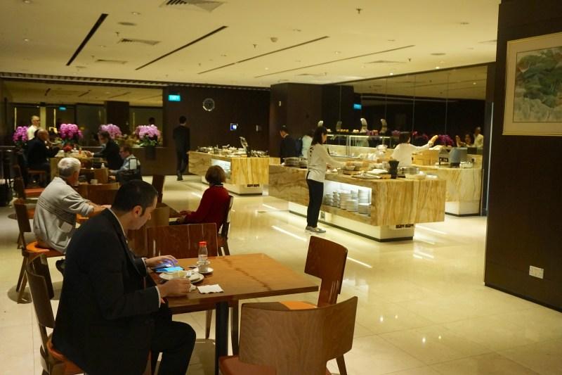 Singapore Krisflyer Business Class Lounge