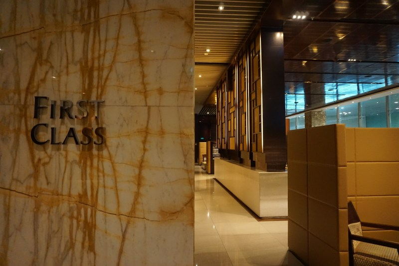 Singapore Airlines First Class Lounge