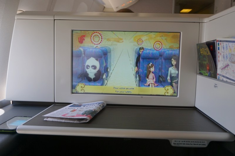 Air China 777-300 First Class