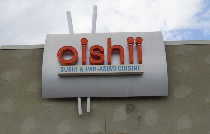 Oishii Restaurant Dallas