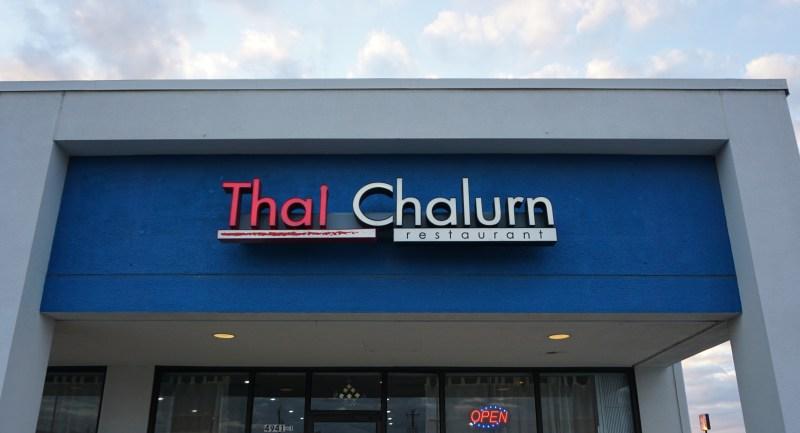 Thai Chalurn - Windcrest