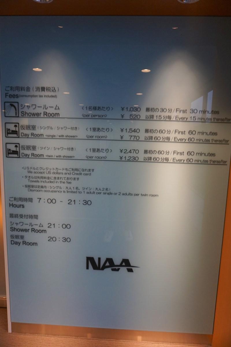 NAA Dayroom