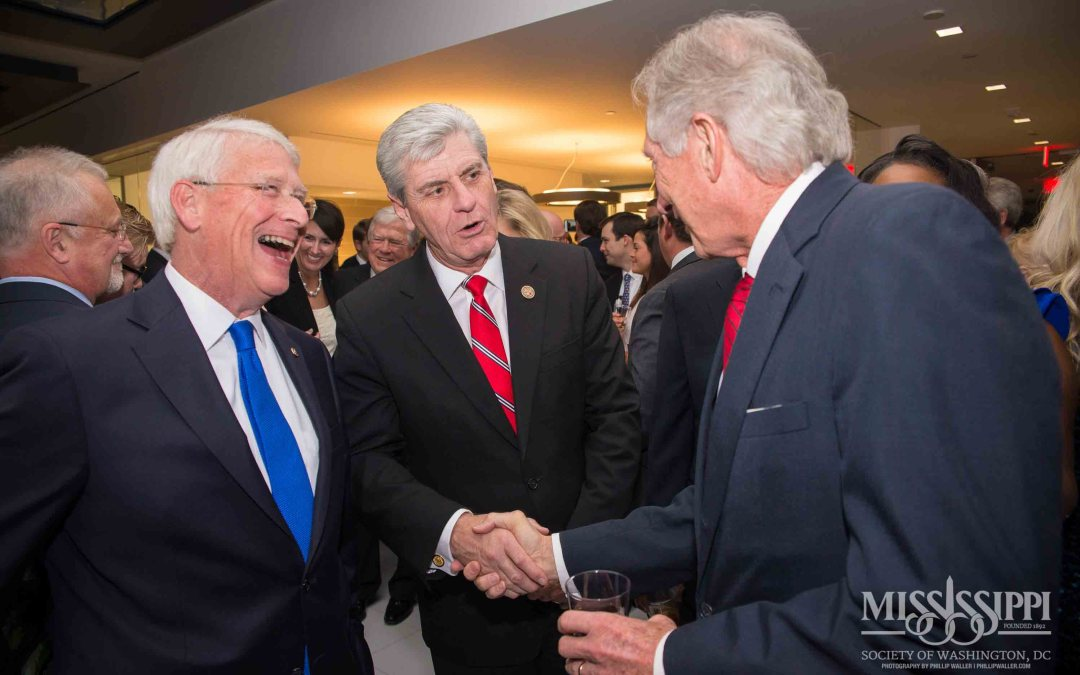 Magnolia Soiree: A Southern Evening Honoring the 2017 Inauguration