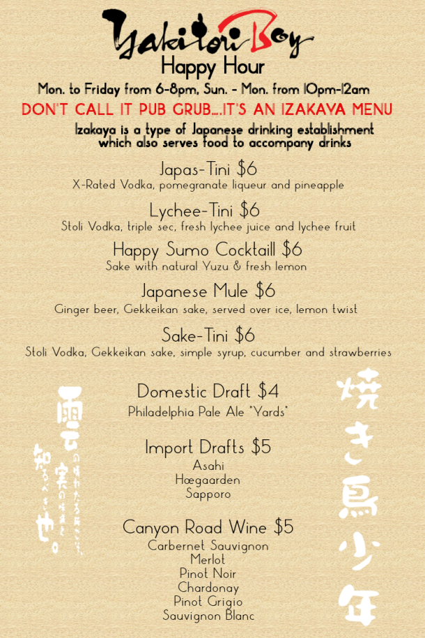 Yakitori Boy Happy Hour Drink Menu