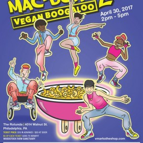 2nd Annual Vegan Mac & Cheese Contest at The Rotunda
