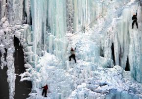 01a-just-how-cold-is-it-harts-location-nh