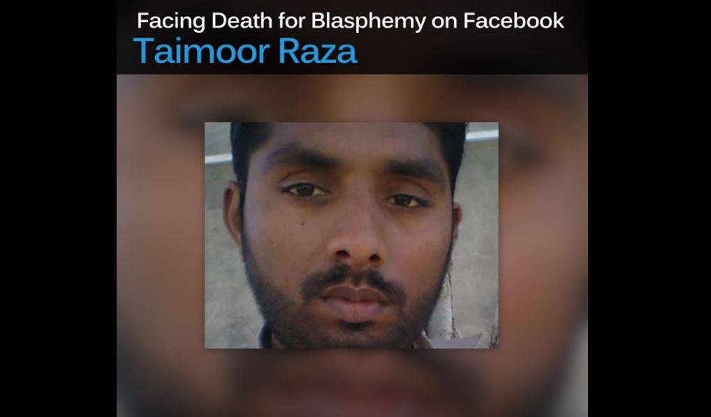 """Facebook-Zuckerberg an Muslime: """"Wir werden für eure Rechte kämpfen"""""""