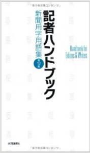 img1-kisyahandbook