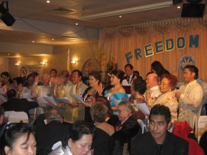 Freedom Ball 027
