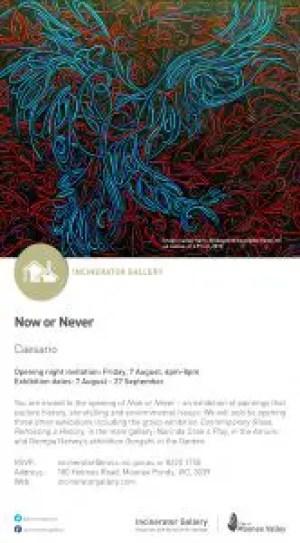 XXFB E-invite - Caesar Sario - Now or Never - Incinerator - 2015 (2)