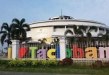 I ♥ Tacloban signage outside the Tacloban City Astrodome