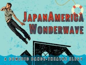 JapanAmerica Wonderwave review