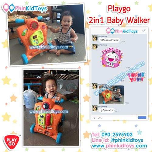 รีวิวลูกค้า-2in1-Baby-Walker-13