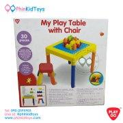 2244-Playgo-My-Play-Table-โต๊ะตัวต่อบล๊อกใหญ่พร้อมเก้าอี้-1-ตัว-8