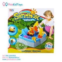 ชุดกล่องกระบะทรายเด็กชุดใหญ่ 2in1 Sand Box Games