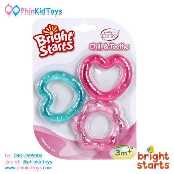 ยางกัดมีน้ำ Bright Starts Pink Teether Tubes Chill and Teethe สีชมพู