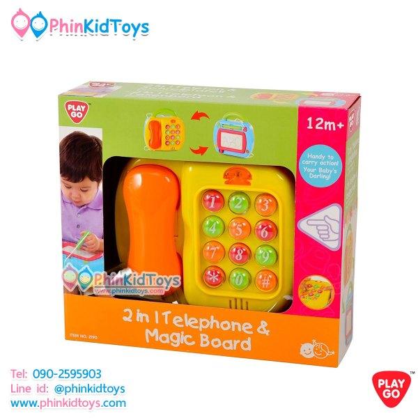 Playgo 2 IN 1 Telephone & Magic Board ชุดโทรศัพท์และกระดานเขียน 2 อิน 1
