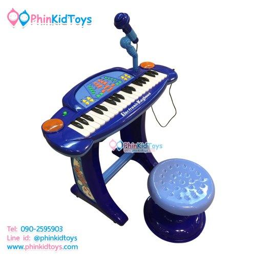 Electronic Keyboard คีย์บอร์ด 36 คีย์ อัดเสียงได้ สีฟ้า