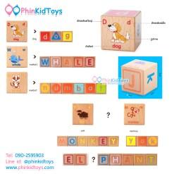 บล็อคไม้เสริมทักษะภาษาอังกฤษ ABC Combination Building Wooden Blocks