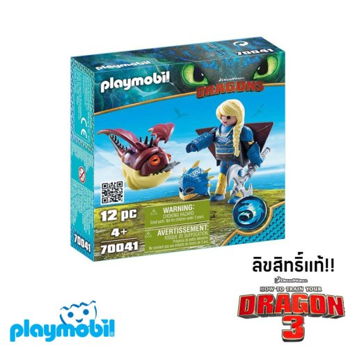 70041-Playmobil How To Train Your Dragon 3-Astrid-with-Hobgobbler-01