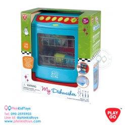 Playgo-3207-เครื่องล้างจานอัตโนมัติ-2