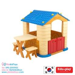 บ้านพร้อมโต๊ะเก้าอี้ Eduplay PH-TB7336-2