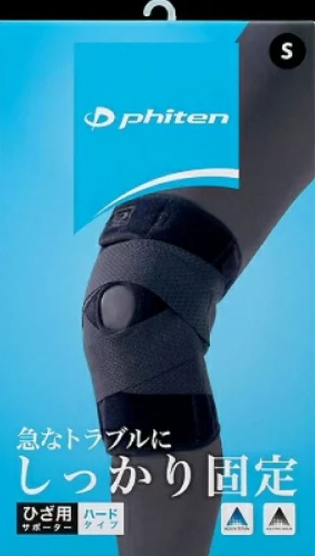 This Knee Brace can hold fimely in order to stablize knee