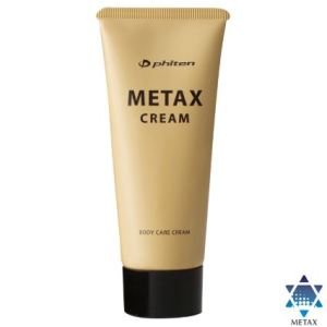 Metax body Cream