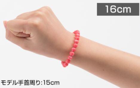 Phiten Bracelet