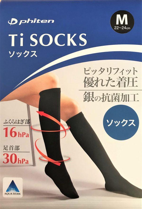 Phiten Compressin TI socks support your calf area entirely