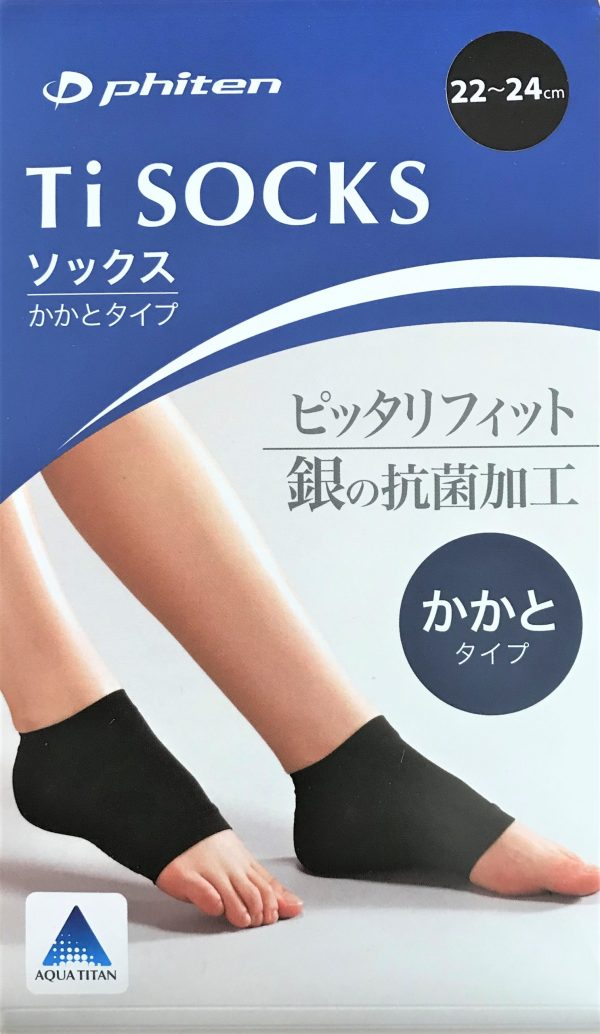 Phiten Compression Open Toe TI socks short can support your foot daily